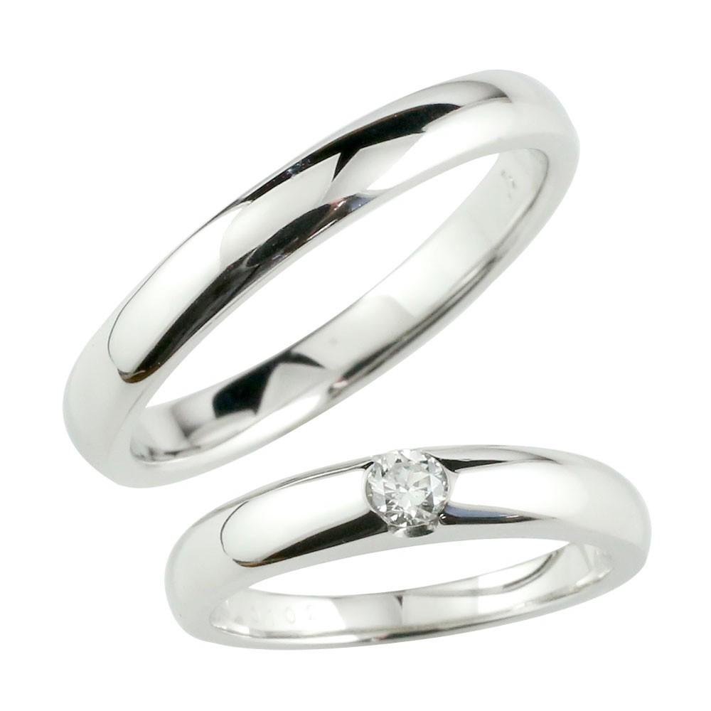 【送料無料・工房直販】結婚指輪:ペアリング:2本セット:ダイヤモンド:プラチナ900:PT900:結婚記念リング
