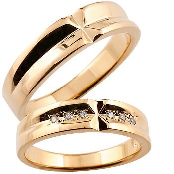【送料無料・結婚指輪】ペアリング:ダイヤモンド:ピンクゴールドK18:クロス:K18PG:ダイヤモンド0.06ct:結婚記念リング:2本セット【工房直販】☆2本セット☆指輪