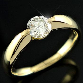 指輪:婚約指輪:ダイヤモンドリング:一粒ダイヤモンド:大粒ダイヤモンド:ダイヤモンド:0.50ctイエローゴールドk18