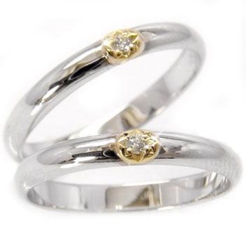 【送料無料・結婚指輪】ペアリングホワイトゴールドk10イエローゴールドk18ダイヤモンド☆2本セット☆指輪【工房直販】