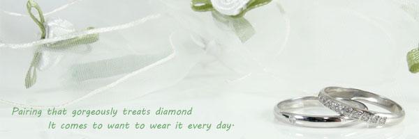 【送料無料・結婚指輪】ペアアクセサリーの中で人気のペアリングプラチナ900ダイヤモンド☆2本セット☆指輪