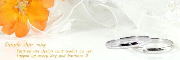 ペアリングダイヤモンドプラチナ900 指輪【工房直販】