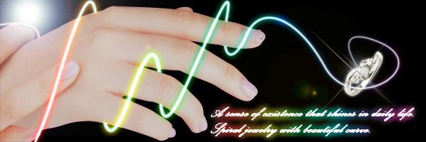 プラチナリング:ダイヤモンドリング:指輪