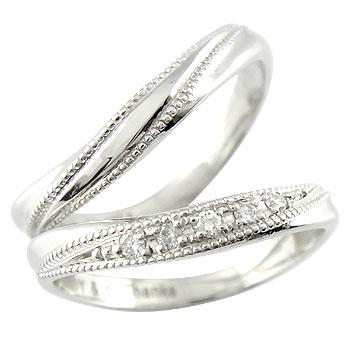 ペアリング ダイヤモンド 結婚指輪 マリッジリング プラチナ ミル打ち 結婚式