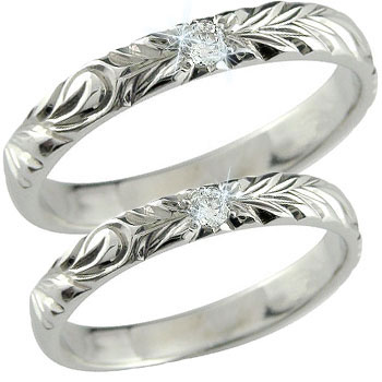 ハワイアンジュエリー:結婚指輪:ハワイアンペアリング:プラチナリング:PT900:結婚記念リング2本セット