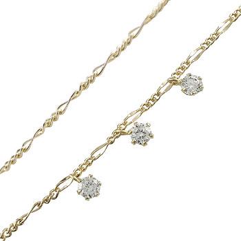 【送料無料】ダイヤモンド:アンクレット:トリロジー:特別価格:【工房直販】