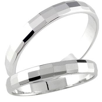 ペアリング:指輪