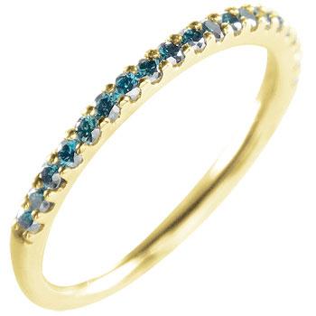 婚約指輪 エンゲージリング ブルーダイヤモンド ハーフエタニティ 指輪 イエローゴールドk18
