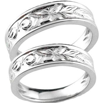 ハワイアンジュエリー プラチナ 結婚指輪 マリッジリング ペアリング 人気 地金リング pt900