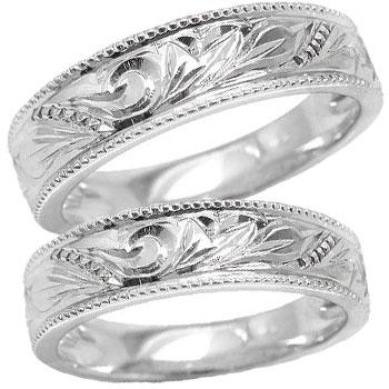 ハワイアンジュエリー プラチナ 結婚指輪 マリッジリング ペアリング 人気 ミル打ち 地金リング pt900