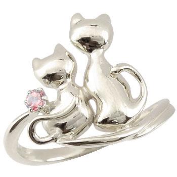 猫 プラチナ リング ピンクトルマリン 指輪 10月誕生石
