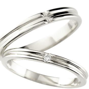 クロス ペアリング 結婚指輪 マリッジリング ダイヤモンド 一粒ダイヤモンド ホワイトゴールドk18