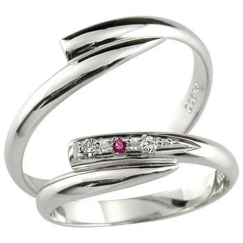 【送料無料・結婚指輪】ダイヤモンドルビーペアリング,マリッジリング,プラチナ900☆2本セット☆指輪【工房直販】