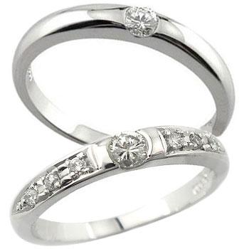 【送料無料・結婚指輪】ペアリング 結婚指輪 ダイヤモンド ブルーダイヤモンド プラチナ 2本セット☆指輪【工房直販】