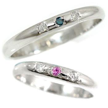 【送料無料・結婚指輪】マリッジリング 結婚指輪 ペアリング ブルーダイヤモンド ダイヤモンド ピンクサファイア ホワイトゴールドk18【工房直販】