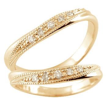 ペアリング 結婚指輪 マリッジリング ダイヤモンド ピンクゴールドk18 ミル打ち