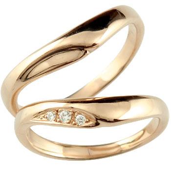 【送料無料・結婚指輪】v字 結婚指輪 マリッジリング ペアリング ダイヤモンド ピンクゴールドk18【工房直販】