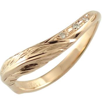 V字 婚約指輪 エンゲージリング ダイヤモンド フェザー ピンクゴールドk18