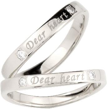 v字 ペアリング 結婚指輪 マリッジリング プラチナ ダイヤモンド 刻印