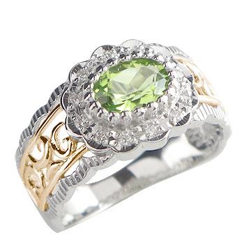 プラチナ リング ダイヤモンド 幅広 指輪 コンビリング 選べる宝石