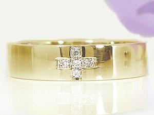 クロス ダイヤモンド リング エンゲージリング イエローゴールドK18 婚約指輪