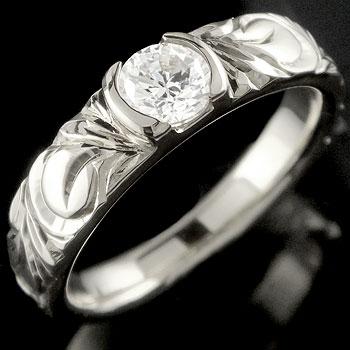 鑑定書付き ハワイアン ハードプラチナ950 ダイヤモンド リング 一粒 大粒 指輪 vs