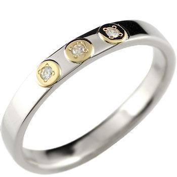 ダイヤモンド プラチナ リング イエローゴールドk18 婚約指輪 エンゲージリング