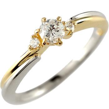 ダイヤモンド プラチナ リング 指輪 イエローゴールドk18