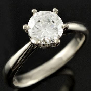 ダイヤモンド プラチナ リング ソリティア 一粒 大粒 エンゲージリング 婚約指輪