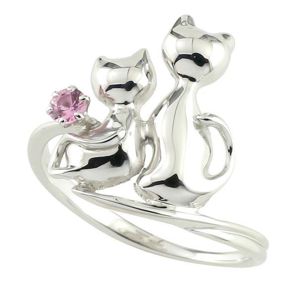 猫 リング ピンクサファイア 指輪 プラチナリング 9月誕生石