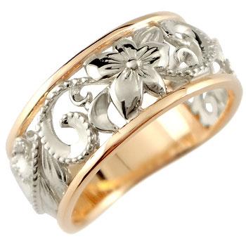 ハワイアンジュエリー プラチナ リング 指輪 幅広 透かし ミル打ち ピンクゴールドk18