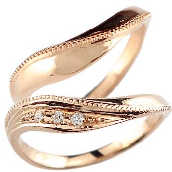 ペアリング 結婚指輪 ダイヤモンド マリッジリング ピンクゴールドk18
