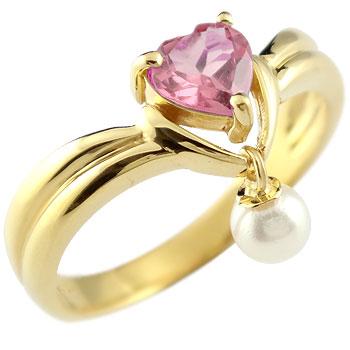 ハート リング ピンクトルマリン パール 指輪 イエローゴールドk18