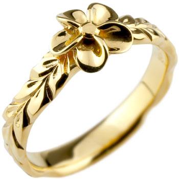 ハワイアンジュエリー リング 指輪 イエローゴールドk18 プルメリア