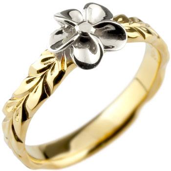 ハワイアンジュエリー リング 指輪 イエローゴールドk18 プラチナ コンビ プルメリア