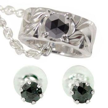 ブラックダイヤモンド 一粒ダイヤ ハワイアン ベビーリング ペンダント ネックレス ピアス プラチナ ケース セット ジュエリー レディース