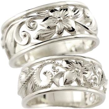 ハワイアン プラチナ ペアリング 結婚指輪 幅広 葉 波