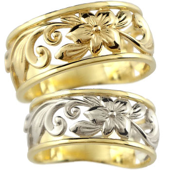 ハワイアン ペアリング 結婚指輪 幅広 透かし プラチナ900 イエローゴールドk18 コンビ