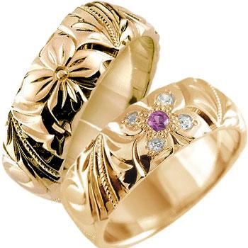 ハワイアン ペアリング 結婚指輪 ピンクトルマリン ダイヤモンド 幅広 ピンクゴールドk18
