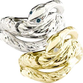 ハワイアン ペアリング 結婚指輪 ダイヤモンド ブルーダイヤモンド 蛇 スネーク イエローゴールドk18 ホワイトゴールドk18