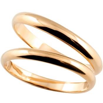 【送料無料・結婚指輪】ペアリングk10シンプル☆2本セット☆指輪【工房直販】