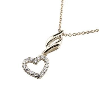オープンハート ネックレス ダイヤモンド パヴェ プラチナ ペンダント ハート ダイヤ pt900 レディース チェーン 人気