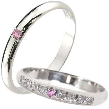 ペアリング プラチナ ダイヤモンド 結婚指輪 マリッジリング ピンクサファイア 甲丸