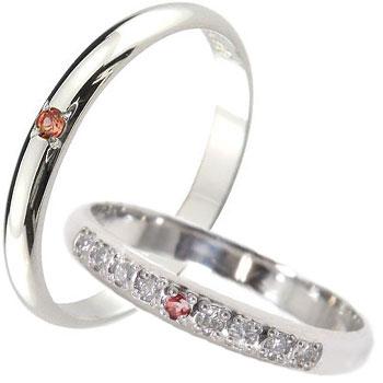 ペアリング プラチナ ダイヤモンド 結婚指輪 マリッジリング ガーネット 甲丸