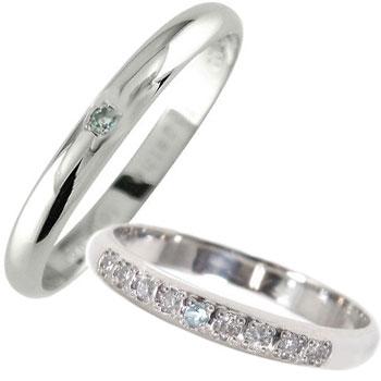 ペアリング プラチナ ダイヤモンド 結婚指輪 マリッジリング アクアマリン 甲丸