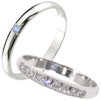 ペアリング プラチナ ダイヤモンド 結婚指輪 マリッジリング タンザナイト 甲丸