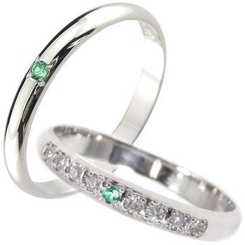 ペアリング ダイヤモンド 結婚指輪 マリッジリング エメラルド 甲丸 ホワイトゴールドk18