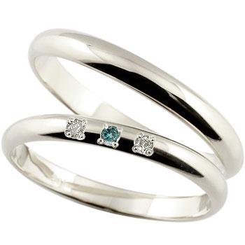 ペアリング プラチナ ダイヤモンド 結婚指輪 マリッジリング 甲丸