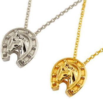 ペアペンダント 馬蹄 ホースシュー ペンダント イエローゴールドk18 ホワイトゴールドk18