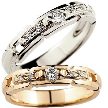 鑑定書付き ペアリング 結婚指輪 ダイヤモンド プラチナ マリッジリング SI 結婚式 ピンクゴールドk18